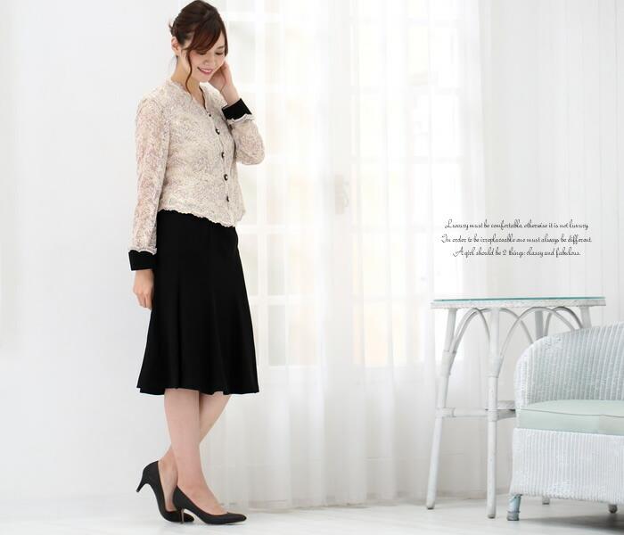洗練された刺繍糸の高級スカートスーツ