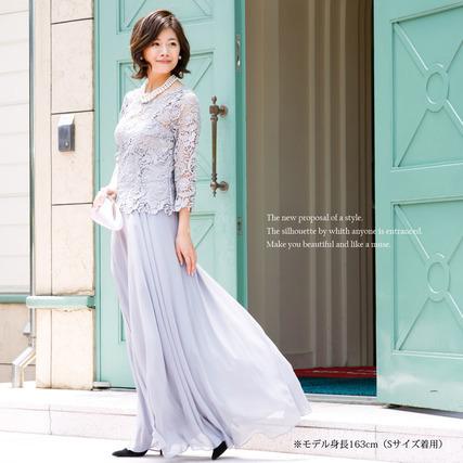 アフタヌーンロングドレス