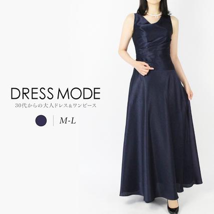 華やかなロングドレス