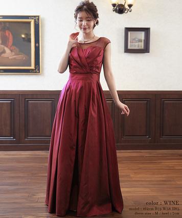 ビスチェトップスロングドレス