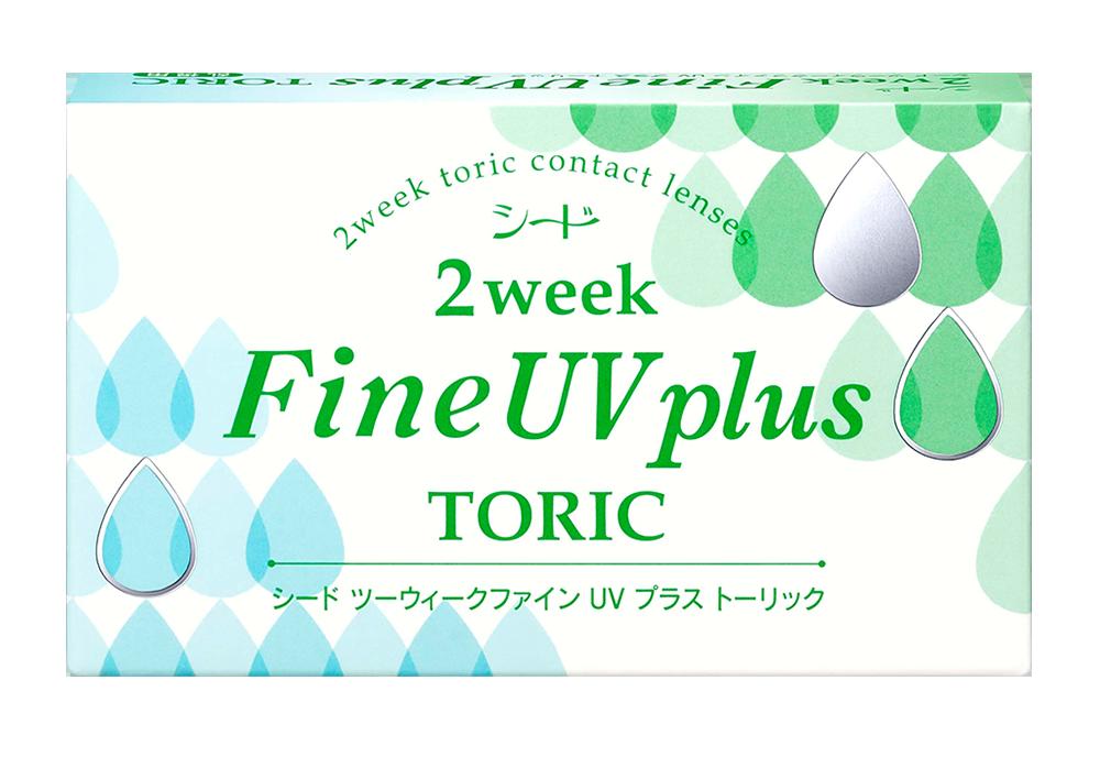 2ウィークファイン UV plus トーリック