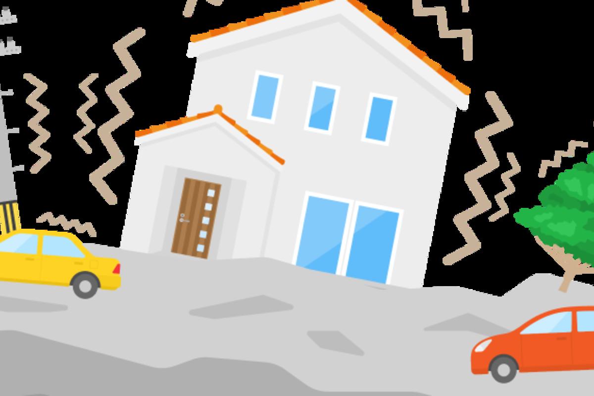 地震保険の必要性とは?意外に知らないケース別の補償内容や選び方を詳しく解説