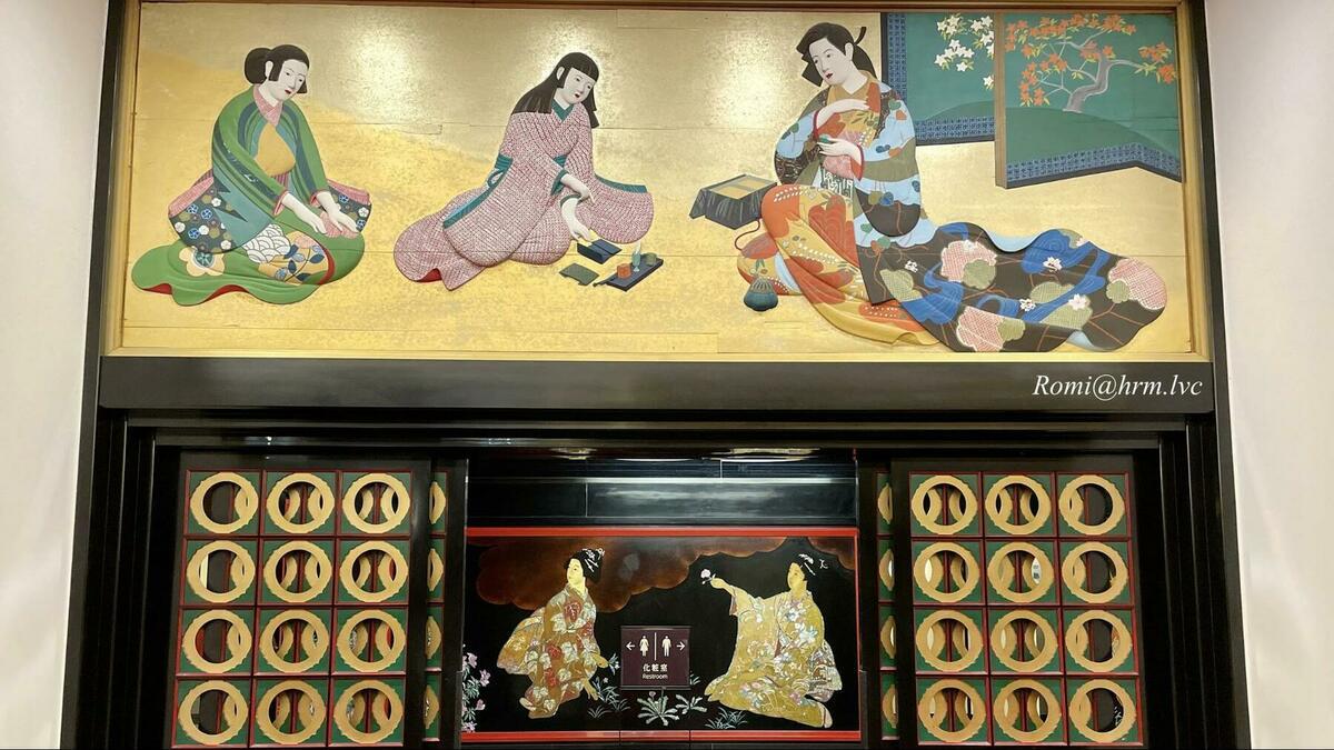 雅叙園の日本一高級なお手洗い