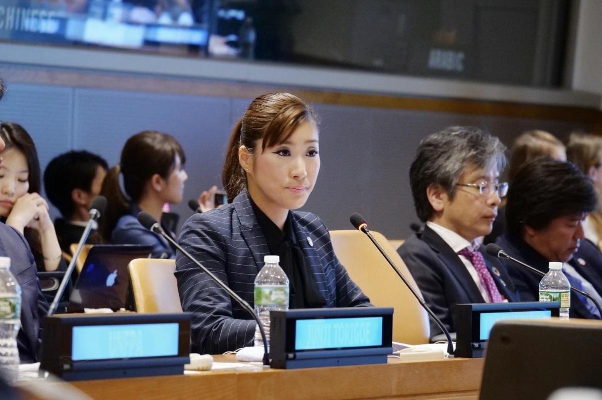 佐伯さま 国連でのお写真