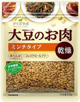 大豆のお肉 ミンチタイプ