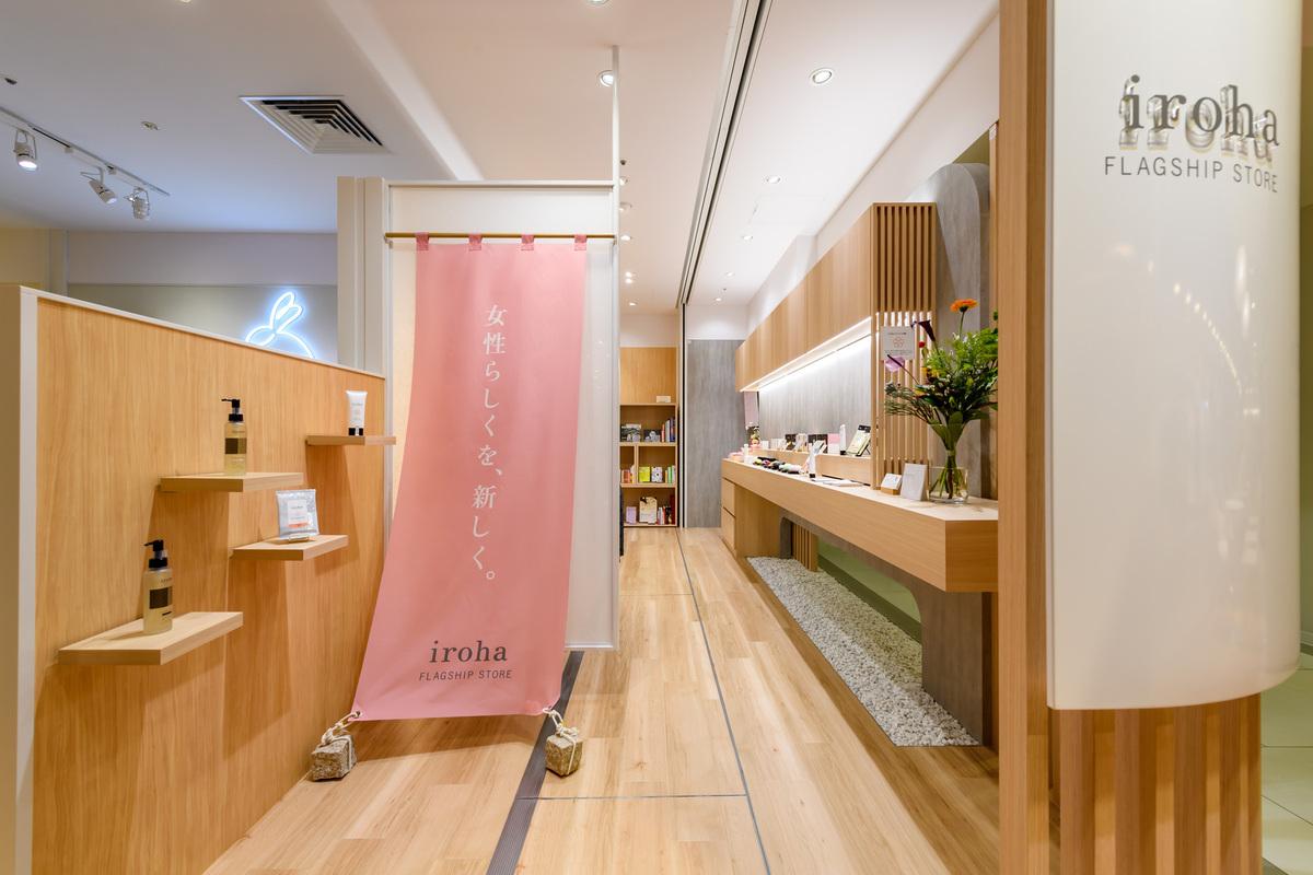 iroha store店舗