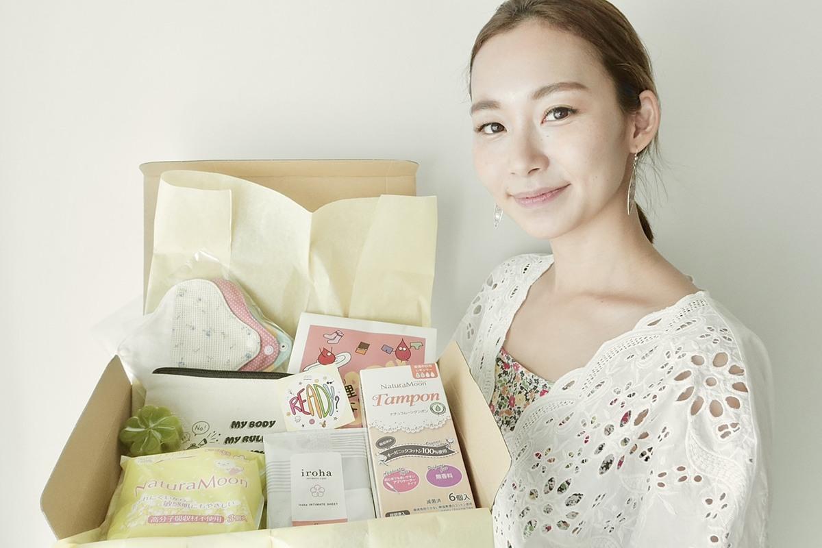 性の対話を身近に。はじめての生理準備BOX「READY BOX」代表・三上麗さん