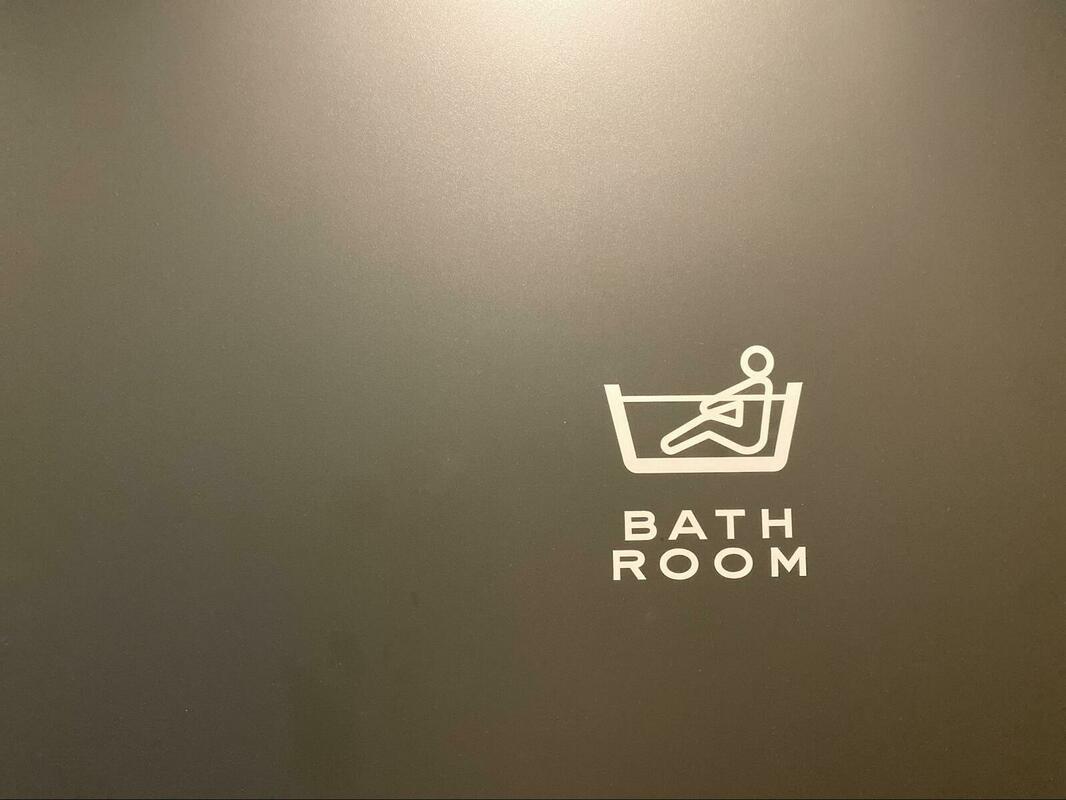 バスタブ付き浴槽