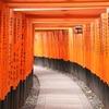 京都のSDGsへの取り組み9つ。街や企業の施策〜イベントまでの素敵アイデア集
