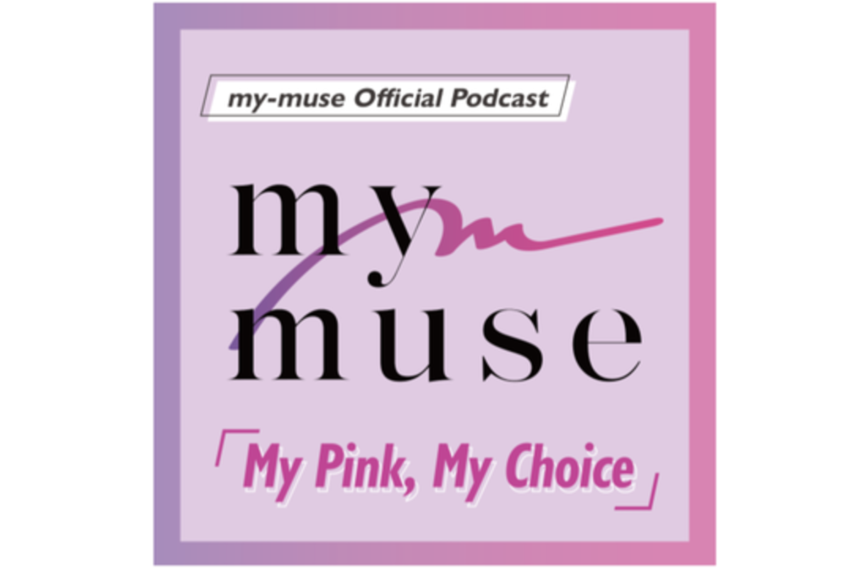 my muse podcast my pink my choice